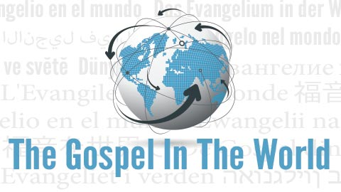 The Gospel To the Rule Keeper